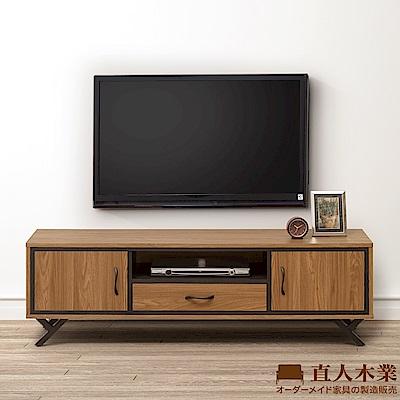 日本直人木業-ROME胡桃木工業風150CM電視櫃(150x40x47cm)