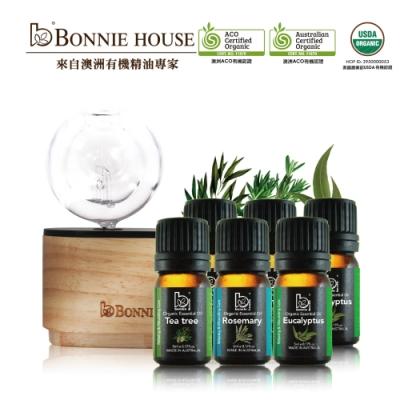 Bonnie House茶樹5ml*2+迷迭香5ml*2+尤加利5ml*2+手工琉璃賞香儀