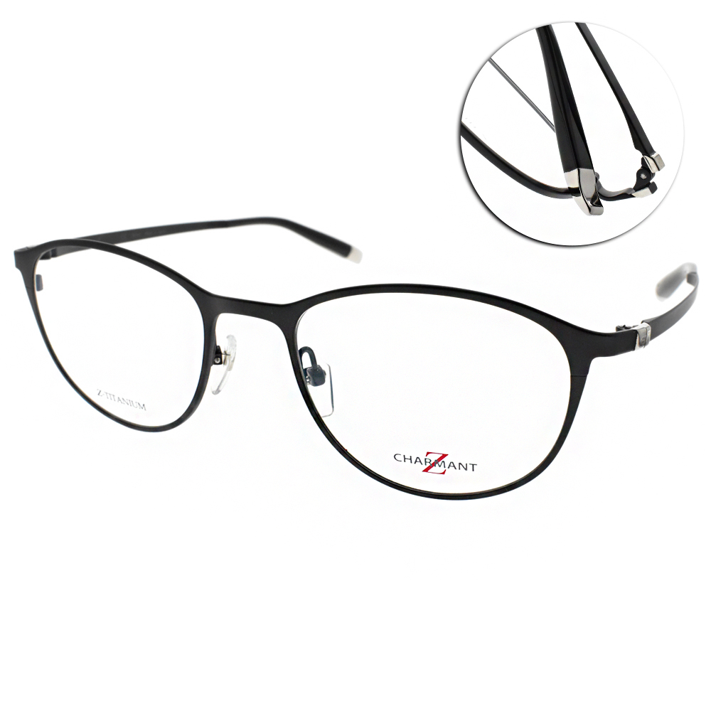 CHARMANT-Z 眼鏡 鈦金屬系列/霧黑 #ZT19861 BK