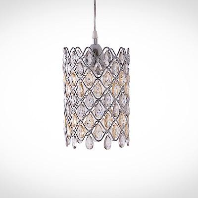 bnatural 鍍鉻波浪紋壓克力珠吊燈 BNL00051