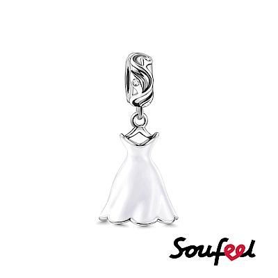 SOUFEEL索菲爾 925純銀珠飾 蓬蓬裙 吊飾
