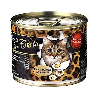德國歐卡尼 頂級無穀主食貓罐頭 200g 六罐組