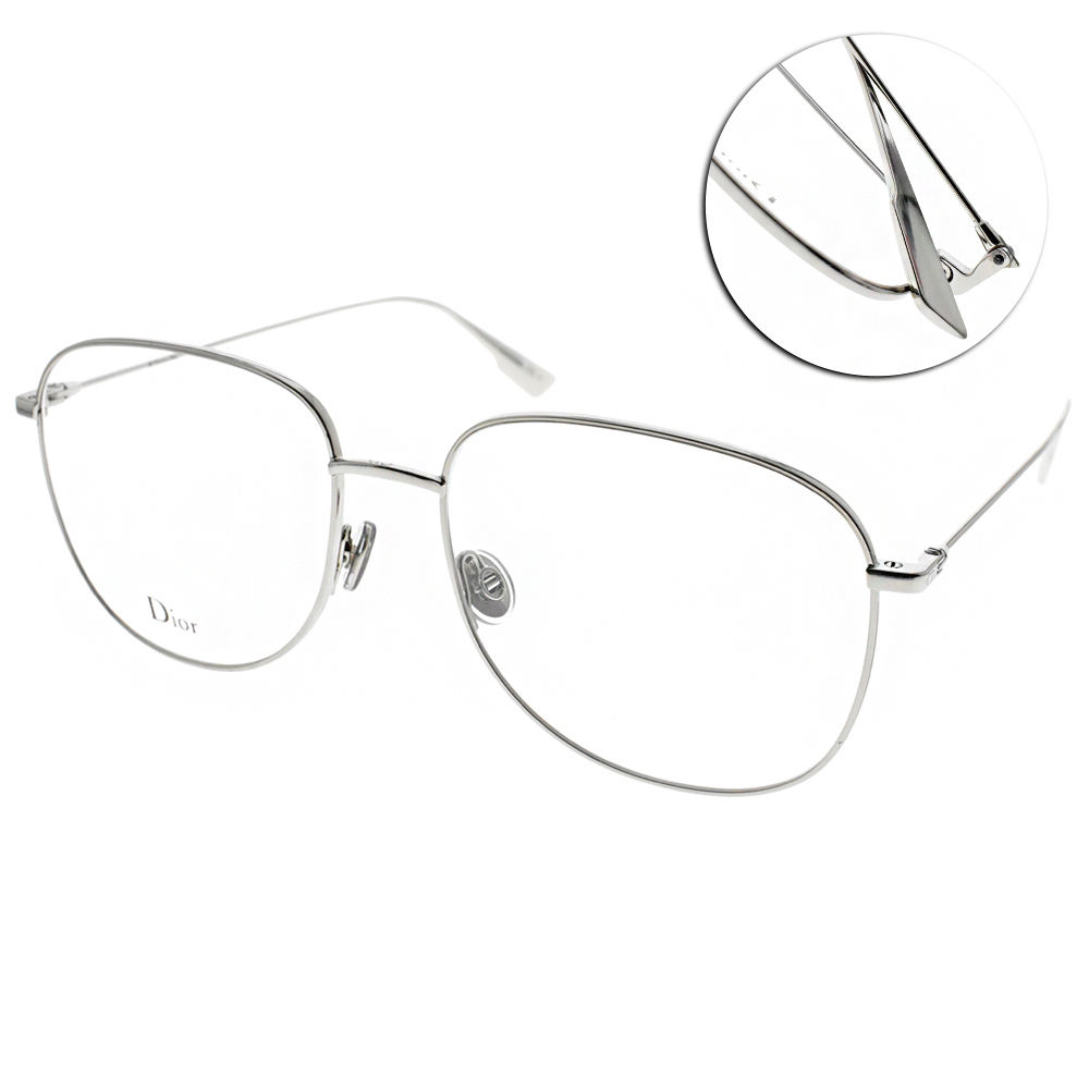 DIOR 眼鏡 熱銷大框款/銀 # STELLAIRE O8 010