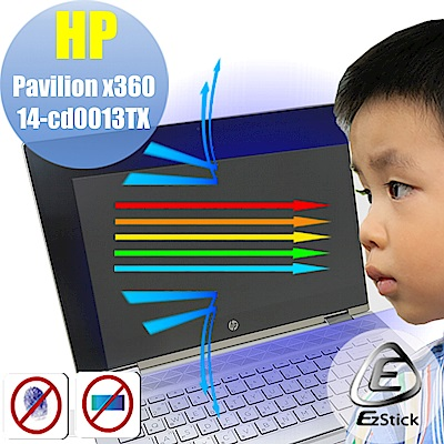 EZstick HP X360 14-cd 專用 防藍光螢幕貼