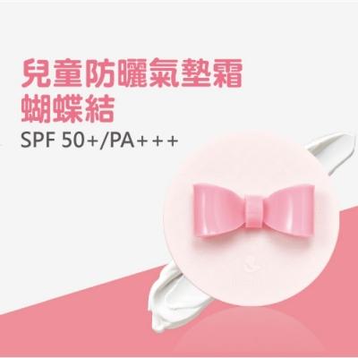 韓國【peachand】兒童防曬氣墊霜SPF 50+/PA+++ (蝴蝶結)