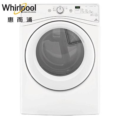 Whirlpool惠而浦14公斤WED75HEFW