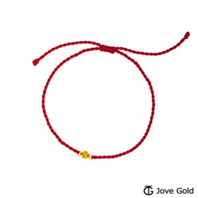 Jove gold漾金飾 蜜糖黃金紅繩手鍊-紅