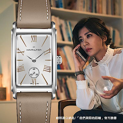 Hamilton漢米爾頓美國經典ARDMORE系列都會女錶(H11421514)-棕