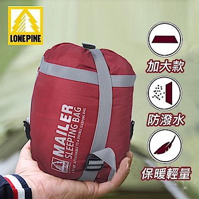 澳洲LONEPINE 加大型四季輕量超迷你睡袋 兩色任選