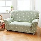 格藍傢飾 雪花甜心彈性沙發套3人座-抹茶綠