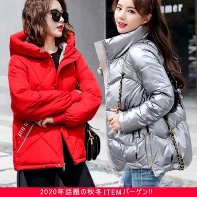 初色  時尚科技棉保暖防寒外套-共4款-((M-2XL可選)