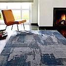 范登伯格 - 愛瑪仕 進口地毯 - 碧穹 (160x230cm)