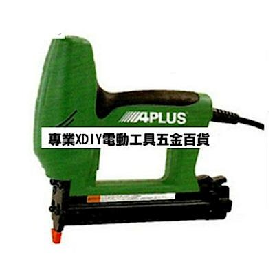 EF1.8/35C 插電兩用 電動釘槍 F針 K針 ㄇ釘 T釘 木工 收尾