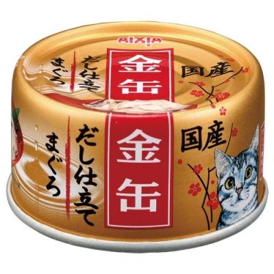 Aixia愛喜雅-金缶7號高湯罐頭-鮪魚口味(70gX24罐)