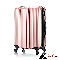 AoXuan 28吋行李箱 PC硬殼旅行箱 瘋狂旅行(玫瑰金)