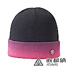 【ATUNAS 歐都納】3M漸層針織保溫棉保暖毛帽(A1-A1849黑/桃紅)