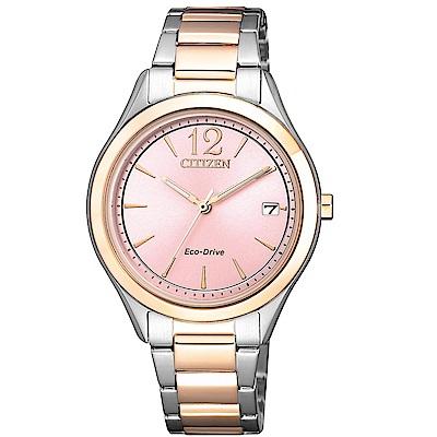 CITIZEN LADYS簡約優雅光動能腕錶(FE6126-80X)