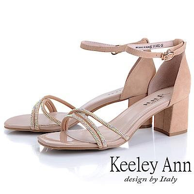 Keeley Ann細條帶 交叉繞帶水鑽真皮粗跟涼鞋(杏色-Ann系列)