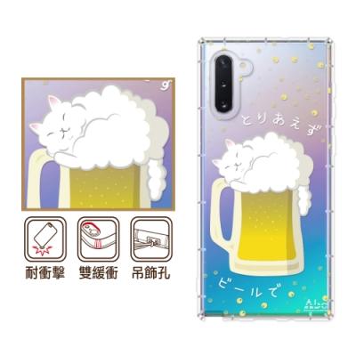 反骨創意 三星 Note10 6.3吋 彩繪防摔手機殼 貓氏料理-貓啤兒