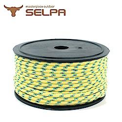 韓國SELPA 5mm反光營繩50米/野營繩/露營繩 淡黃色