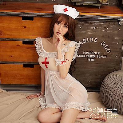 角色扮演服 白色天使4件式柔紗小護士 久慕雅黛