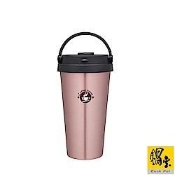 鍋寶 316超真空手提咖啡杯540CC-玫瑰金 SVC-6540P