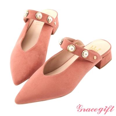 Grace gift X Rui-聯名2way珍珠條帶尖頭鞋 粉