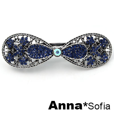 【滿額再7折】AnnaSofia 層圓俏結古典藍晶 純手工髮夾邊夾