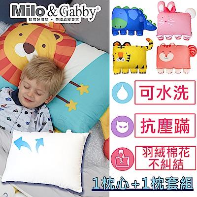 Milo&Gabby動物好朋友-超細纖維防蹣大枕心+枕套組(多款)