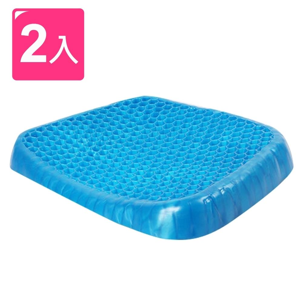 (2入組)【KM生活】超涼爽透氣 Egg Sitter 蜂巢凝膠冰涼坐墊