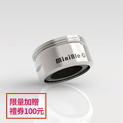 HerherS和荷 MiniBleQ 微氣泡起波器 標準版