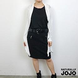 【NATURALLY JOJO】柔軟細緻針織外罩(白)