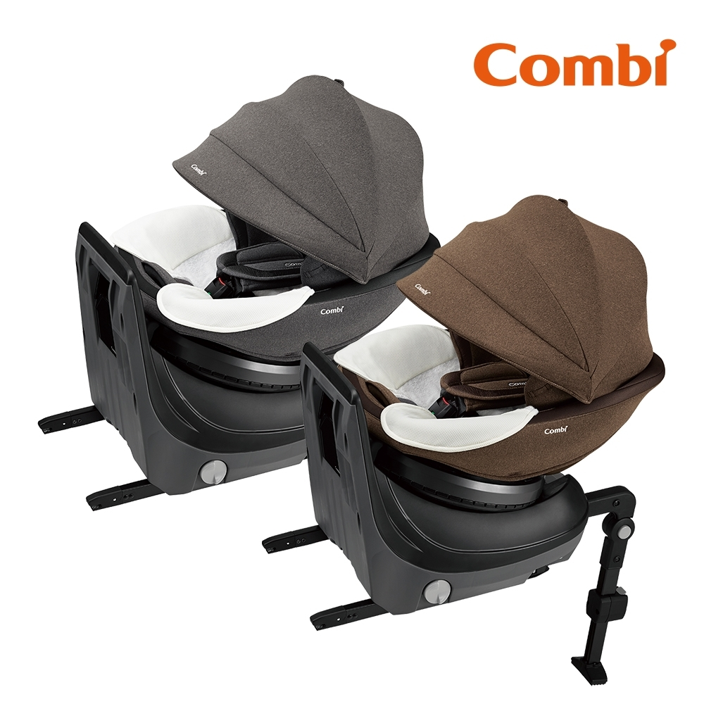 【Combi】Culmove Smart 0-4歲 汽車安全座椅