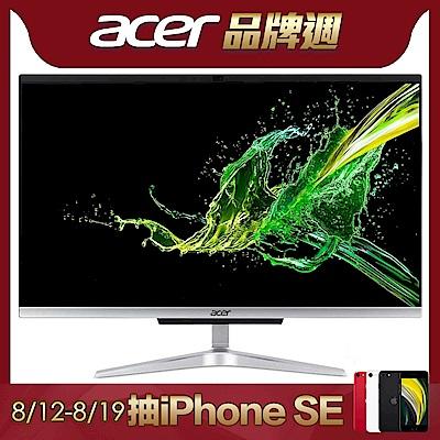 Acer C24-960 十代i5四核雙碟液晶電腦