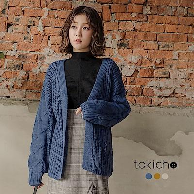 東京著衣 多色知性慵懶百搭針織外套(共三色)