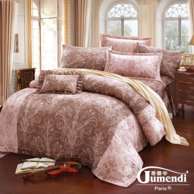 喬曼帝Jumendi 台灣製天絲萊賽爾雙人七件式床罩組(伯爵古堡)