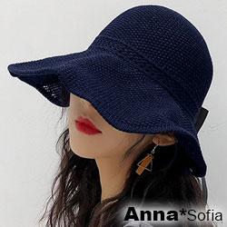 【滿額再75折】AnnaSofia 透氣中鏤線織 軟式捲收遮陽盆帽漁夫帽(深藍系)