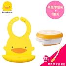 黃色小鴨《PiyoPiyo》萬能學習碗+Q圍兜(附湯匙)