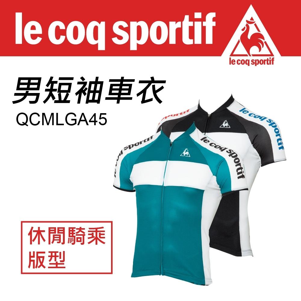 Le Coq sportif 公雞牌 男短袖車衣(QCMLGA45)
