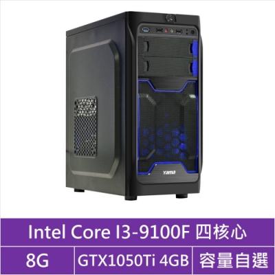 華碩B365平台[曜日刀神]i3四核GTX1050Ti獨顯電腦
