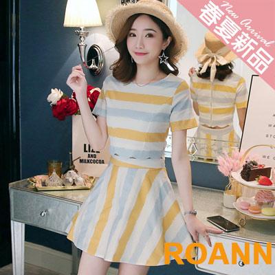 休閒風撞色條紋兩件式裙套裝 (共二色)-ROANN