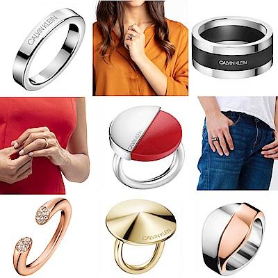 (熱門精選) CALVIN KLEIN 愛的紀念日 /好朋友/第一天/ 紀念戒指 均價$899