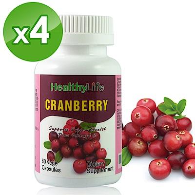 【Healthy Life加力活】高濃縮蔓越莓加強膠囊(60顆*4瓶) @ Y!購物