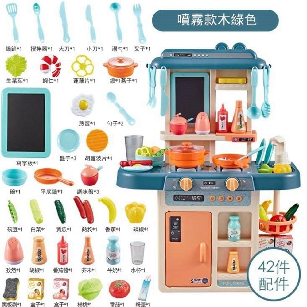 兒童63cm 仿真噴水噴霧廚房玩具組 辨家家酒 煮飯餐具台 product image 1