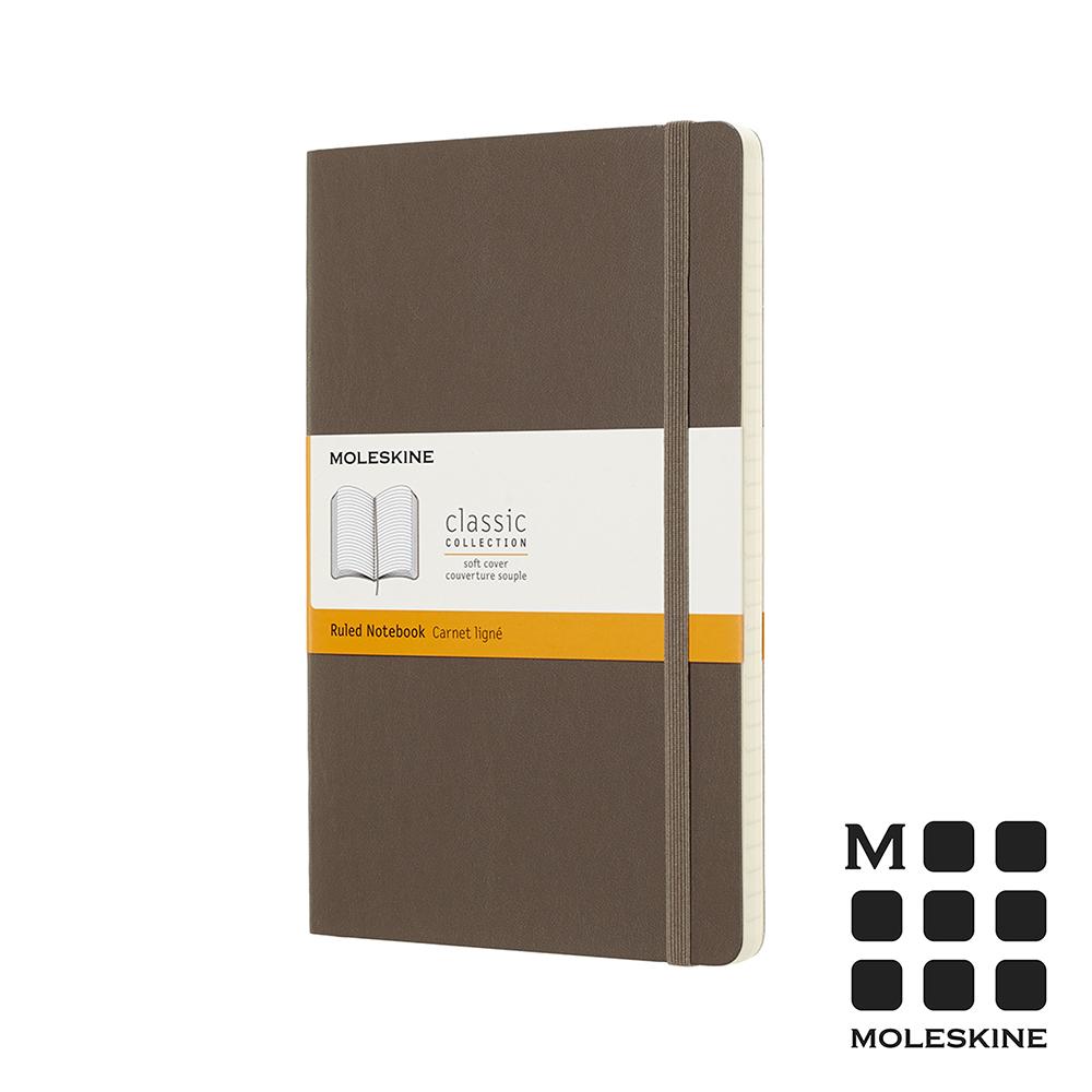 MOLESKINE 春夏系列經典軟皮筆記本(L型橫線)-大地棕