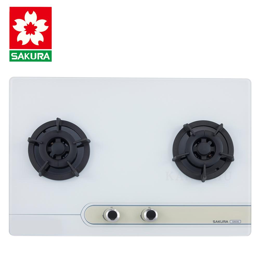 櫻花牌 G2623G 加大面板平整式強化玻璃檯面式雙口瓦斯爐(桶裝/液化)