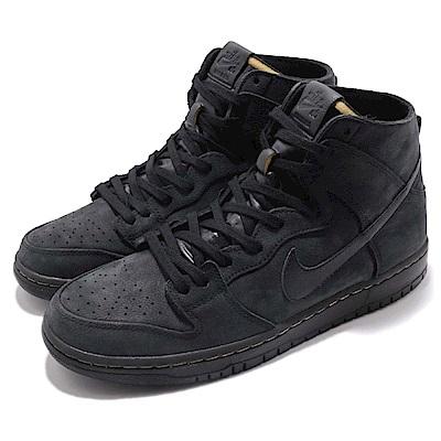 Nike Dunk High Pro Decon 男鞋