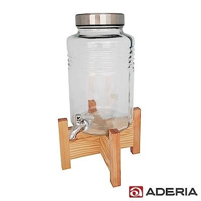 ADERIA 日本進口時尚玻璃飲料桶 5L(不鏽鋼水龍頭附原木架)