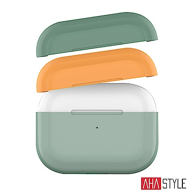 AHAStyle AirPods Pro 輕薄雙色保護套(撞色款)松綠色+橘色上蓋
