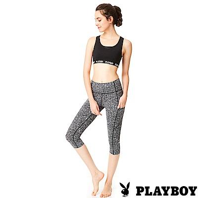 PLAYBOY 歐美礦石紋超彈力瑜珈七分褲(PL6618011)